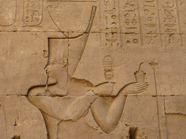 pharao offering incense pot to the gods