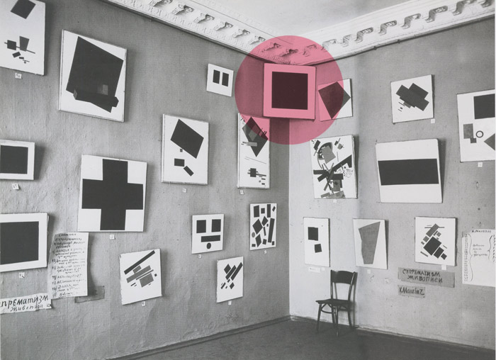 kasimir malevich exhibition 0,10 black square